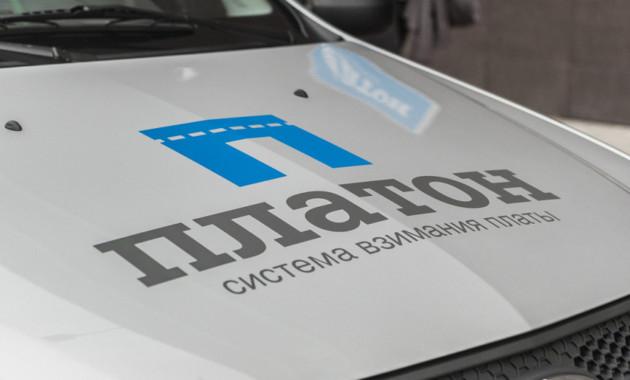 Дорожный комитет Ленобласти попросит ввести систему «Платон» нарегиональных трассах