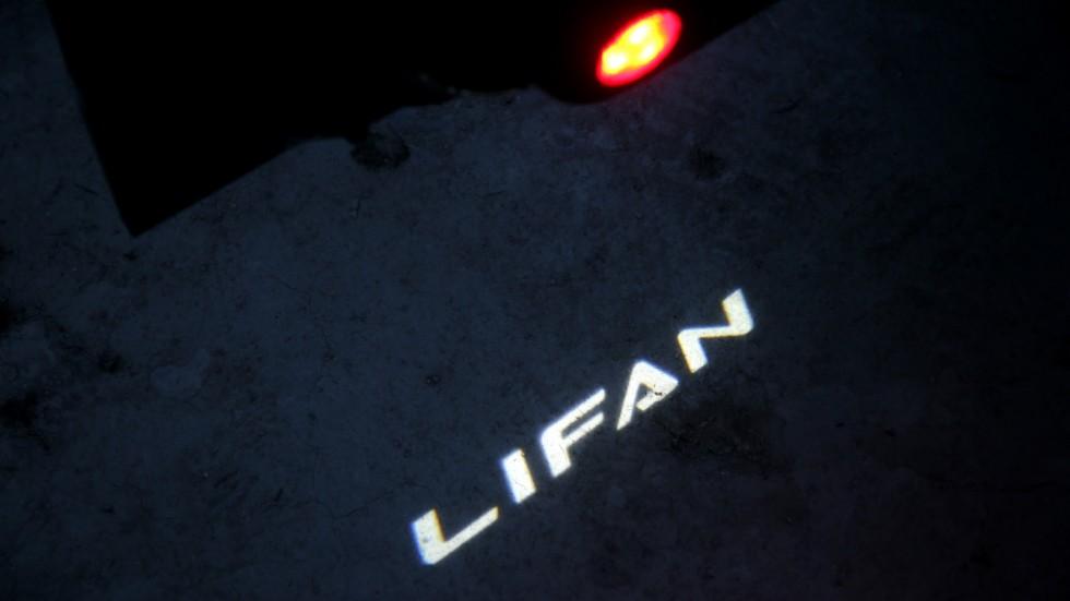 Lifan X70 проекция из двери