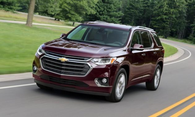 Шевроле › Кроссовер Chevrolet Traverse получил ценник в Российской Федерации
