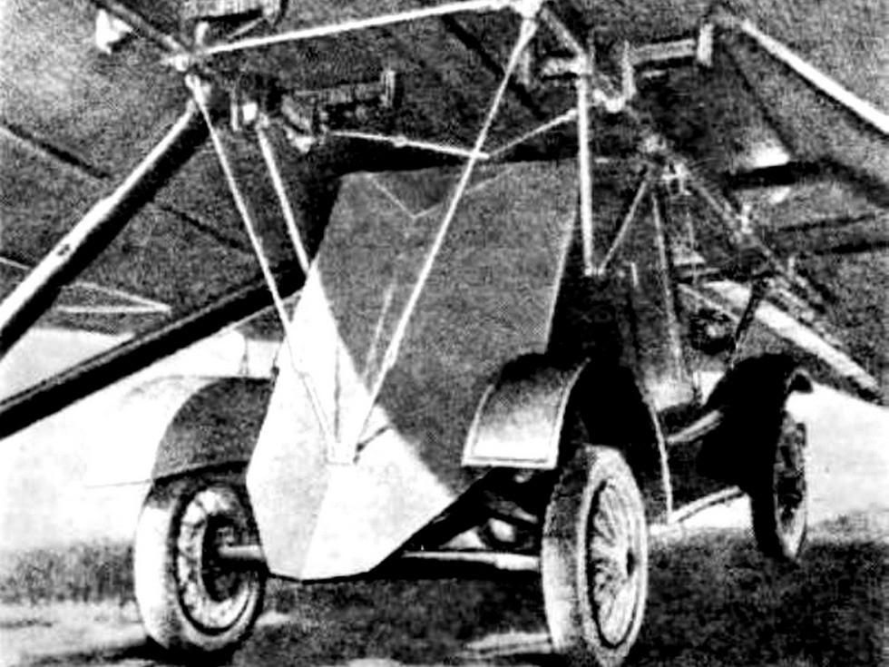 Крепление броневика Д-8 с радиостанцией