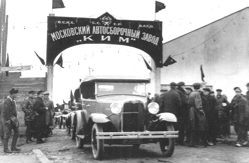 Ford-A, собранный на Московском предприятии имени КИМ