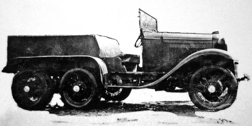 Экспериментальное шасси «Форд-А-НАТИ»
