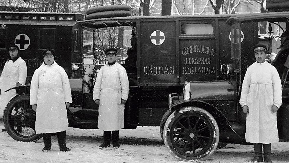 Бригада скорой помощи, подчинённая леннгградской пожарной команде