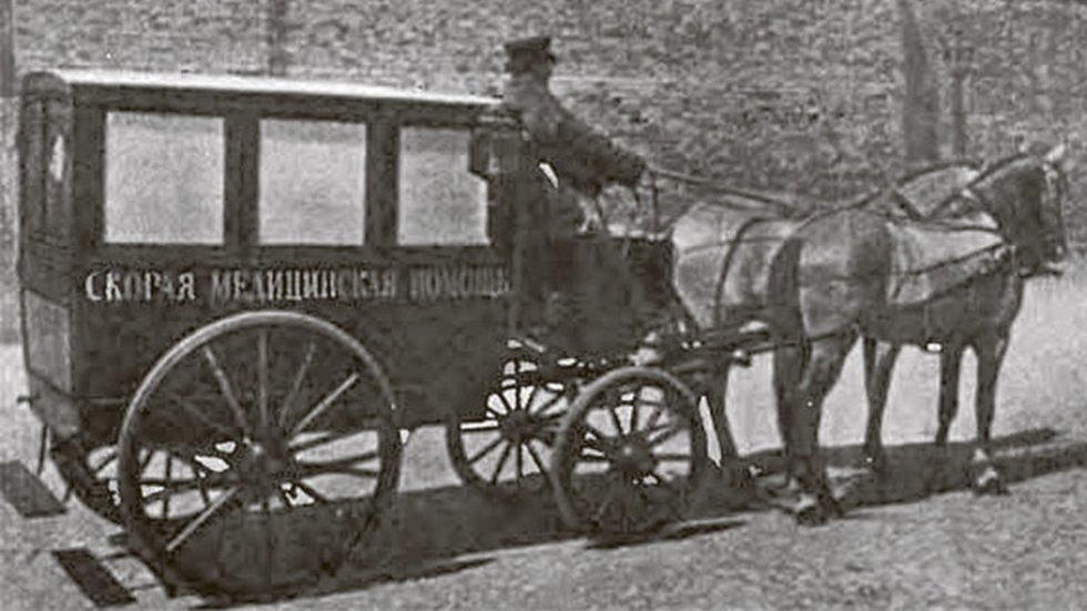 Конная карета скорой помощи
