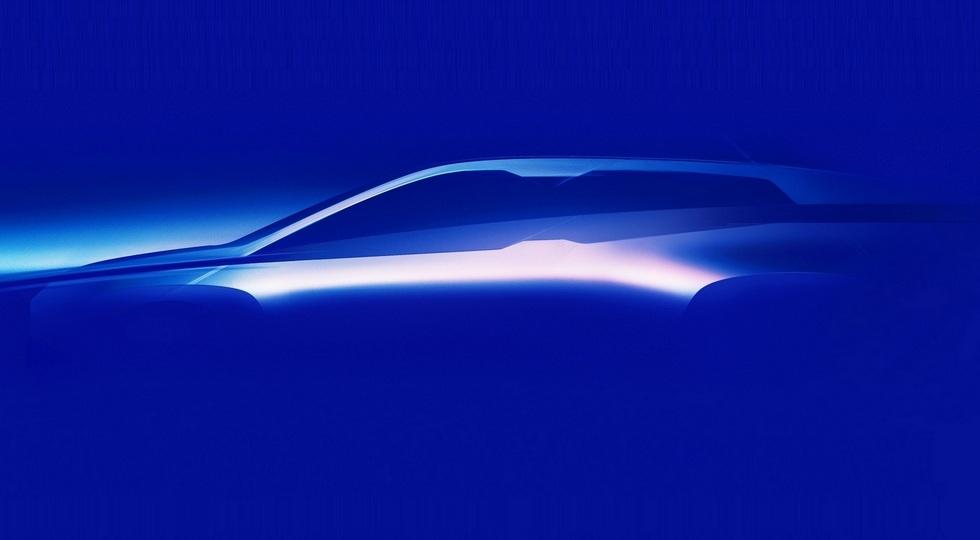 BMW показала эскиз совершенно новой модели