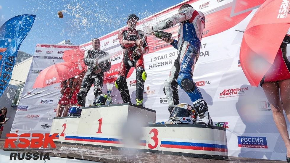 Russian Superbike Championship
