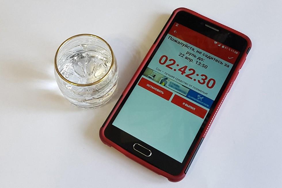 алкотестер приложение