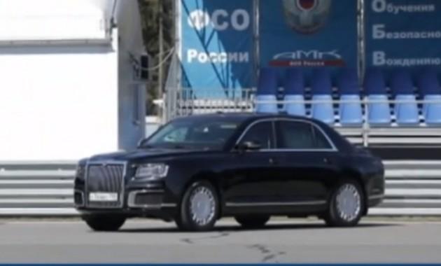 Рассекречены серийные седан и минивэн российской марки Aurus