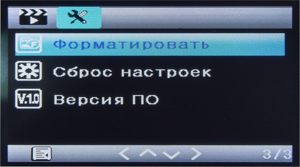 видеорегистратор AdvoCam-FD4 (12)