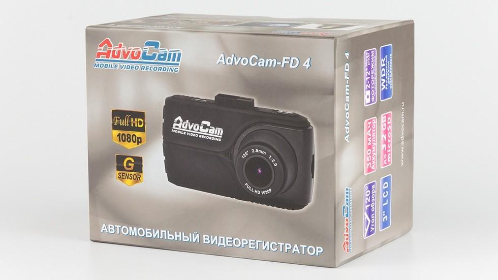видеорегистратор AdvoCam-FD4