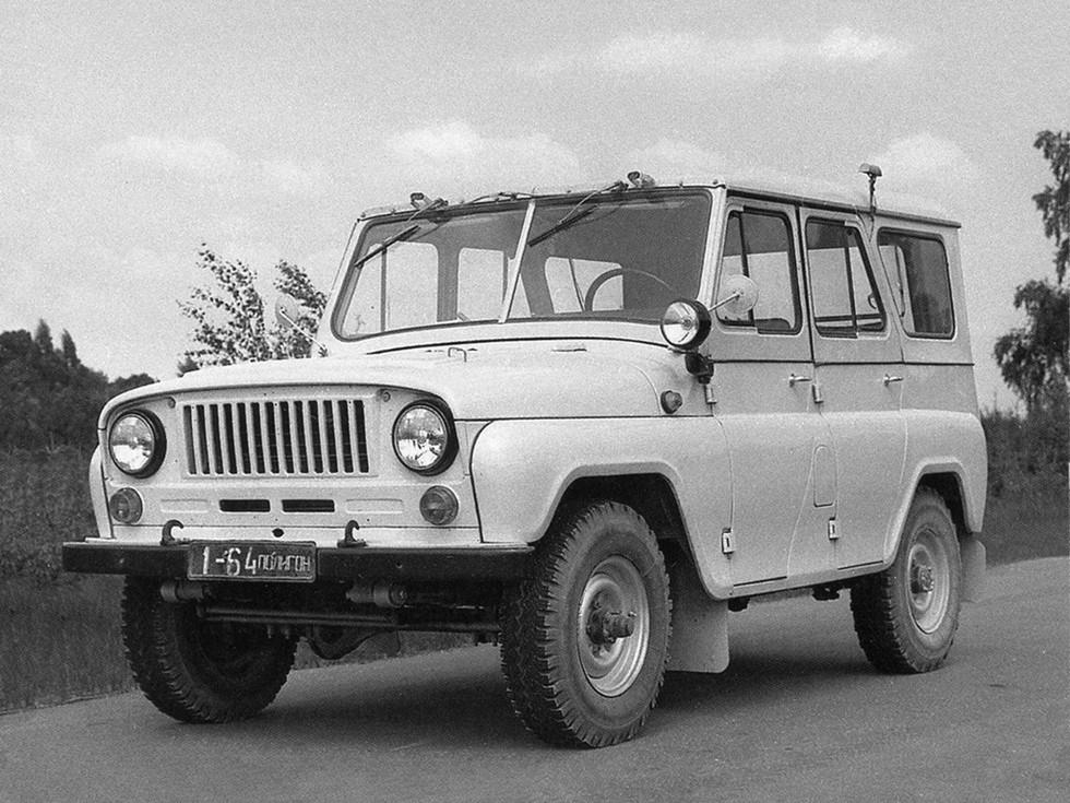 НАМИ УАЗ-469Б