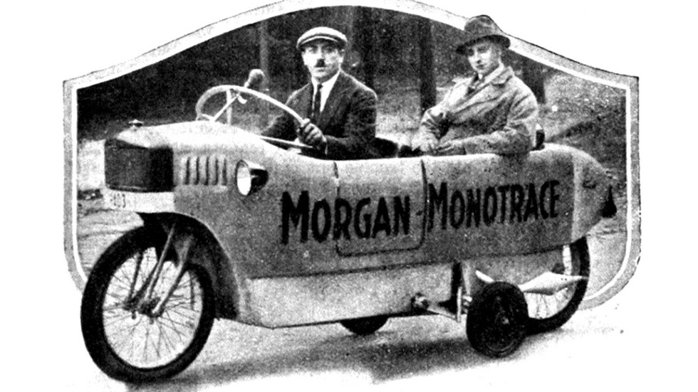 монокар Morgan-Monotrace