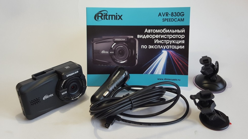 видеорегистратор Ritmix