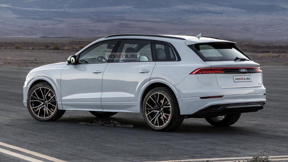 Audi Q9 rear1