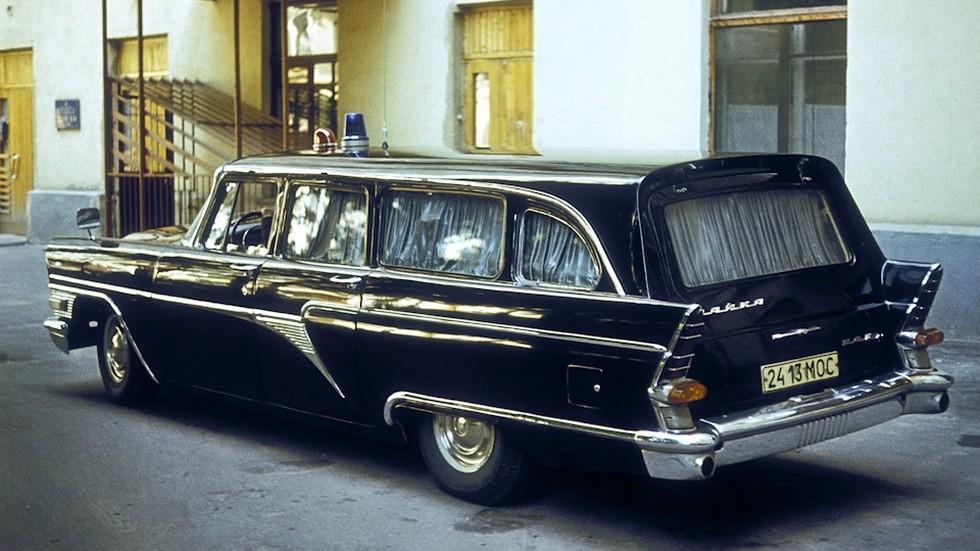 ГАЗ-РАФ-13С '1973–82