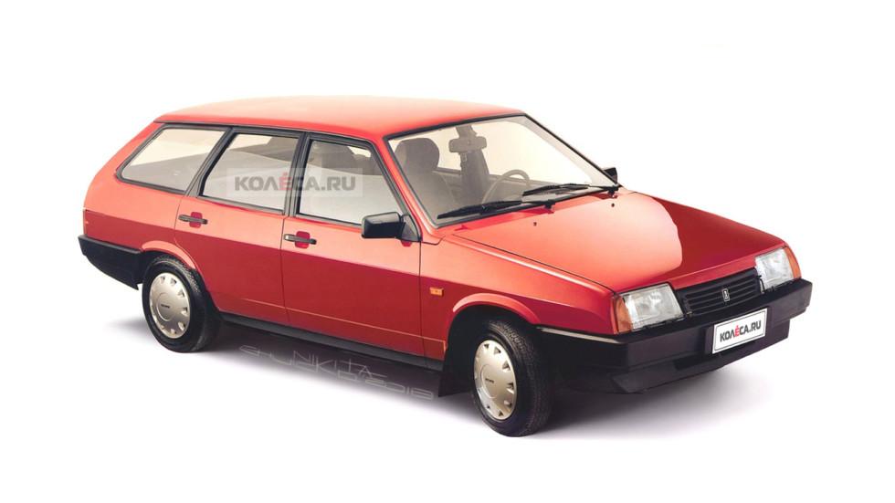 Lada Samara Wagon front1