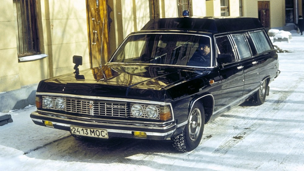 РАФ-3920 '1983