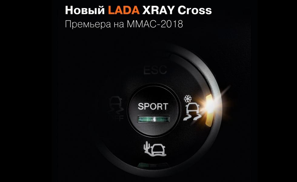 «АвтоВАЗ» продемонстрировал тизер Лада XRay Cross