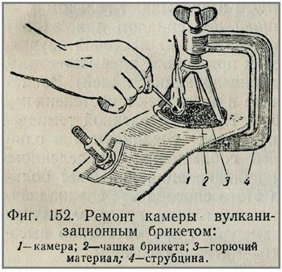 «Эксплуатация и ремонт мотоциклов», 1956 год