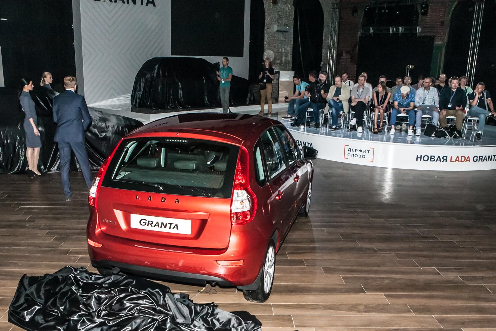 Серийное производство хэтчбека Lada Granta начнется весной