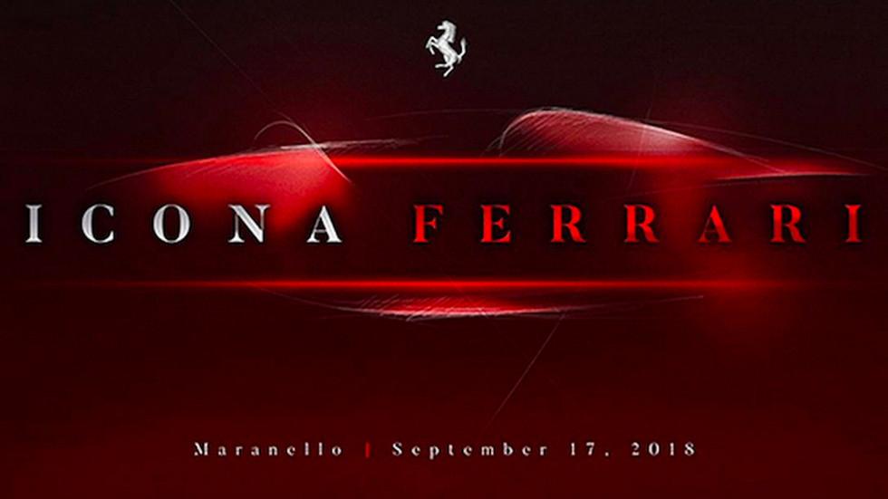 Icona-Ferrari-Teaser-980