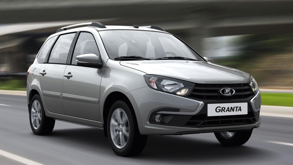 Lada Granta Wagon front123