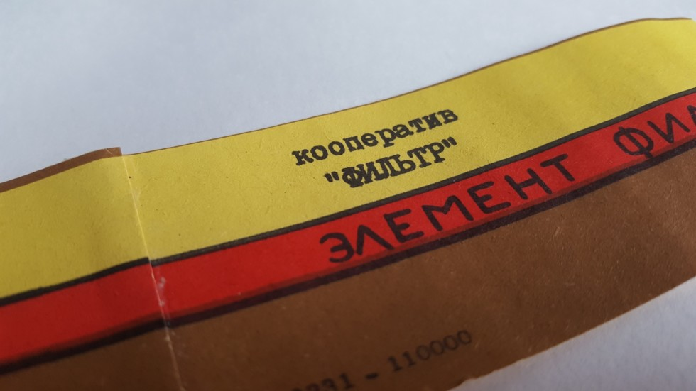 Разборный масляный фильтр