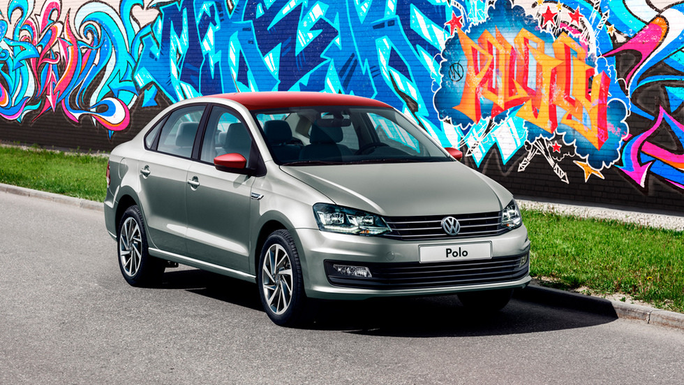 Volkswagen Polo Joy