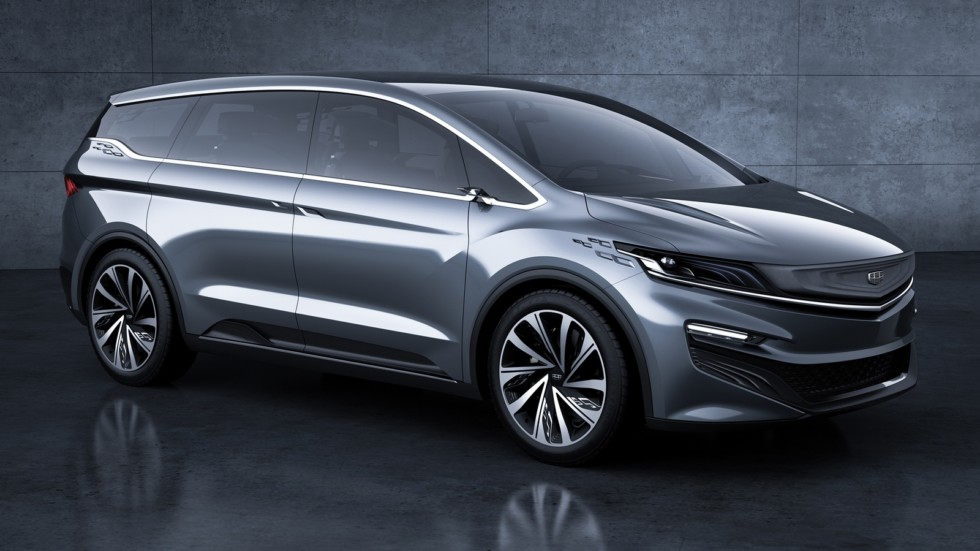 Geely MPV Concept '2017