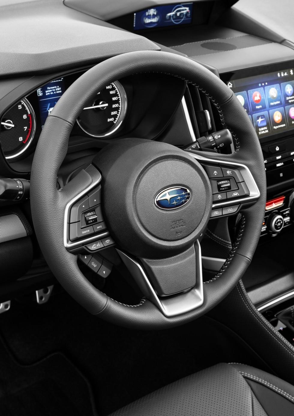 Subaru Forester SK руль