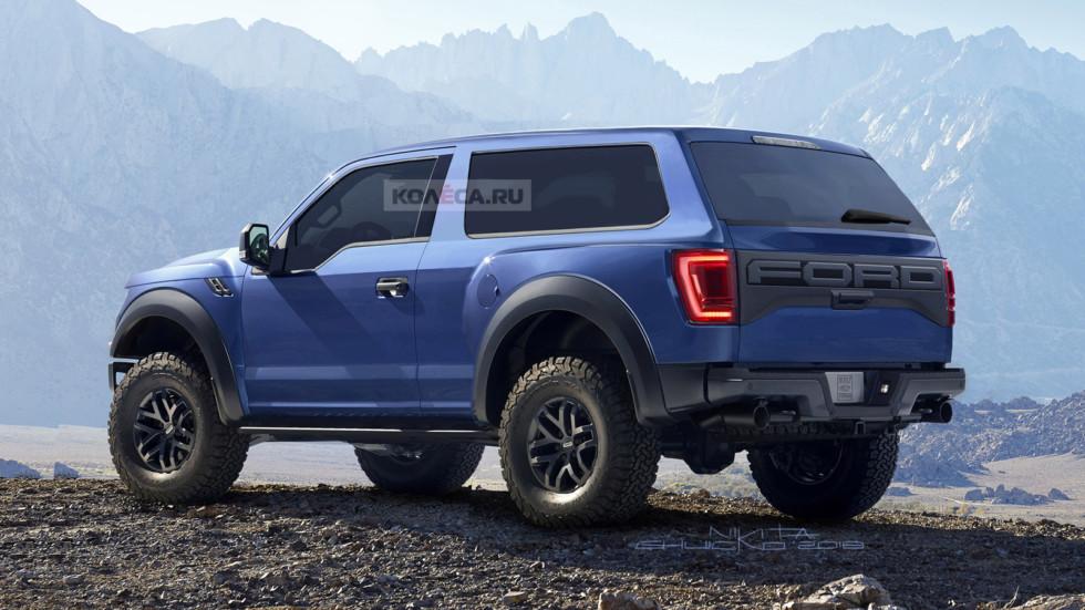 Ford Bronco rear1