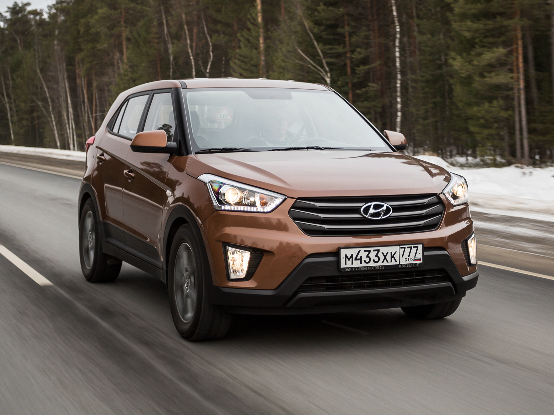 В России отзывают полноприводные Hyundai Creta: что случилось