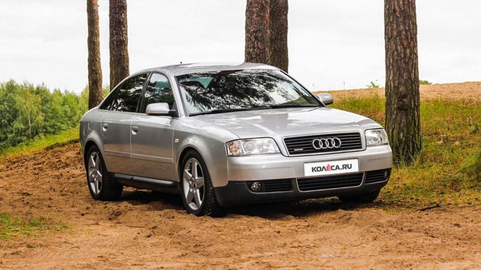 Audi A6 II три четверти