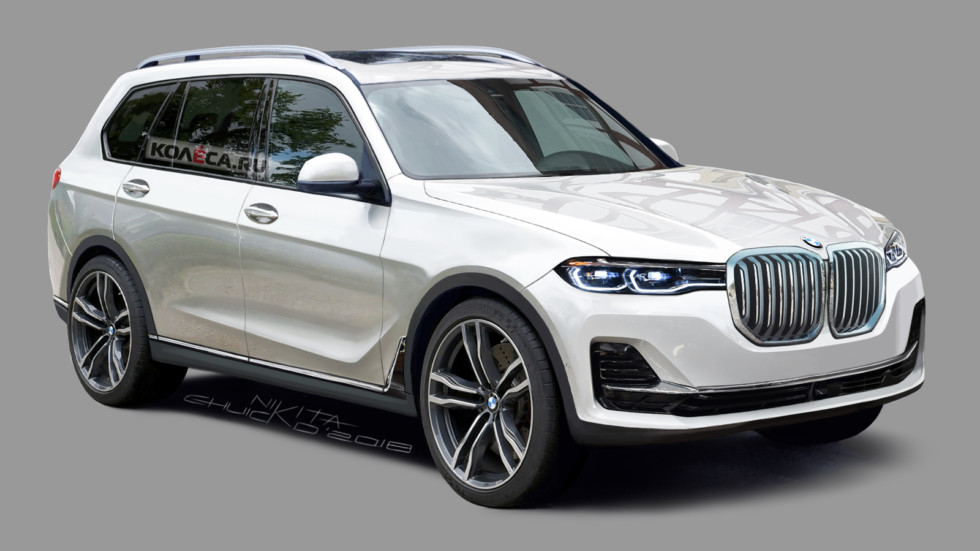 BMW X7 new front2