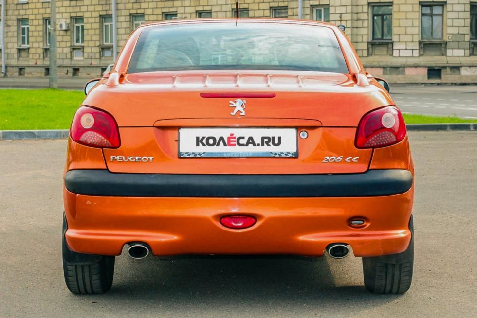 Peugeot 206 СС оранжевый сзади (4)