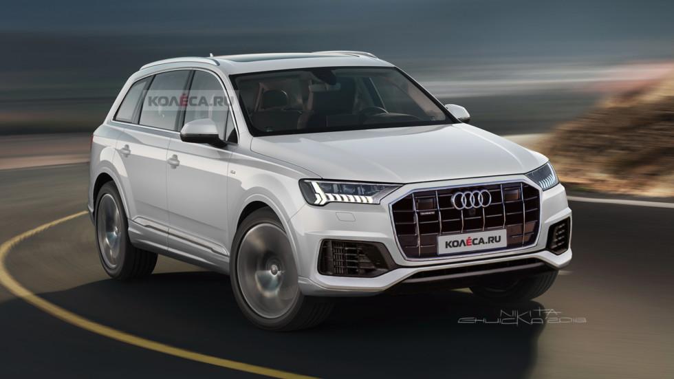 Audi Q7 new front2