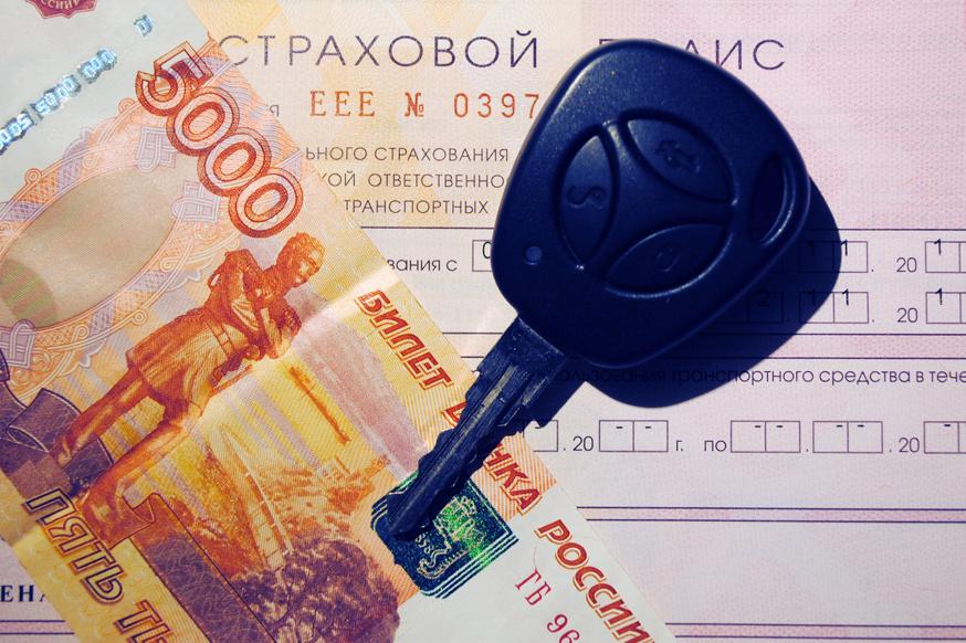 Цена ОСАГО: новые тарифы согласованы