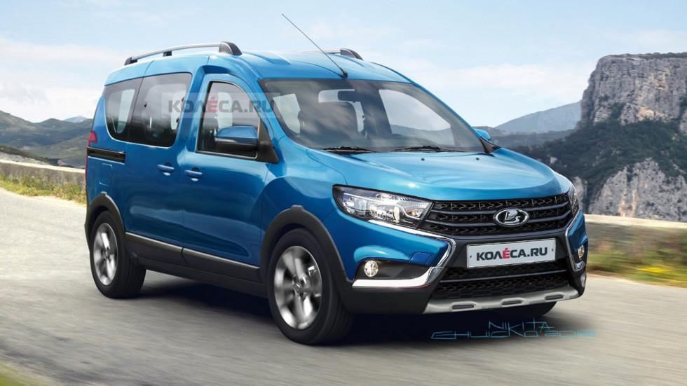 Lada-Van-front2