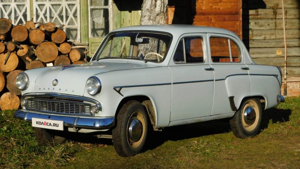 Москвича 407 три четверти