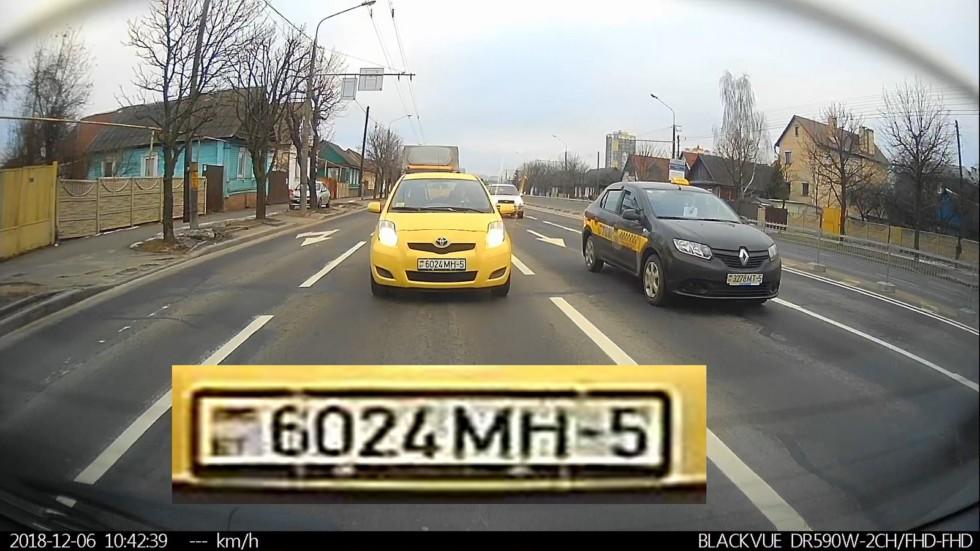 видеорегистратор BlackVue DR590W-2CH