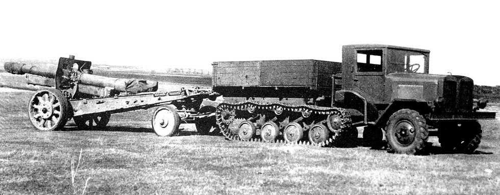 Испытания 184-сильного тягача АТ-14 для буксировки артиллерийских систем массой до 14 тонн