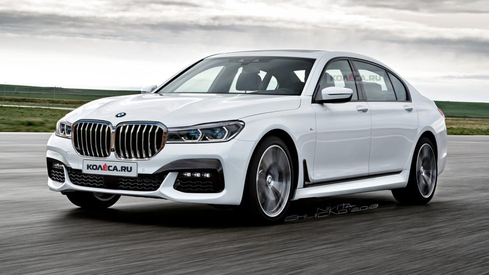 BMW 7er front1