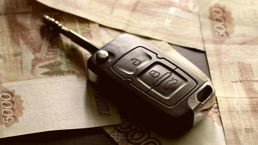 Бери карту: при покупке автомобилей хотят ограничить расчёты наличными