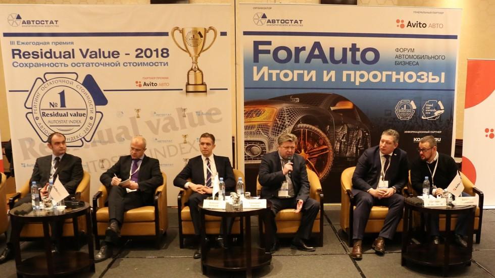 Анонс форума «ForAuto - 2019»: Что ждет российский авторынок в 2019 году?