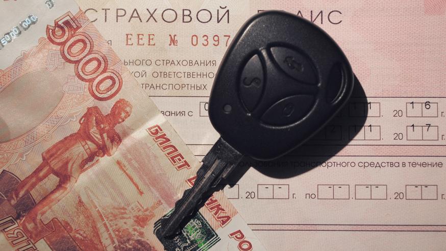 Скидка на ОСАГО: безаварийный стаж есть у большинства водителей в России