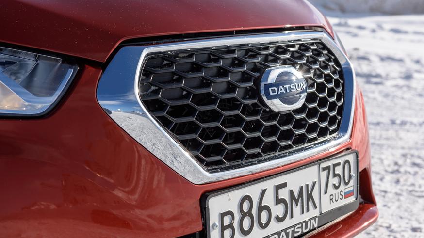 Datsun mi-DO High Res (34)