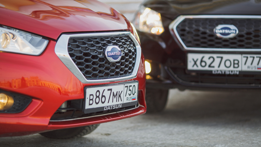 Datsun on-DO & Datsun mi-DO High Res (5)