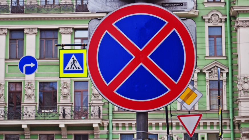 road signs in Saint-Petersburg, Russia