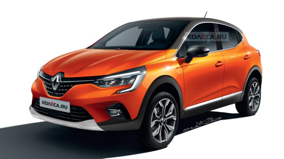 Renault Kaptur front2