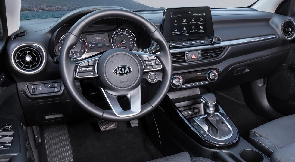 Другой Kia Cerato: агрессивная решетка уже в «базе» и новый мотор
